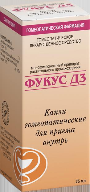Похудение гомеопатией отзывы